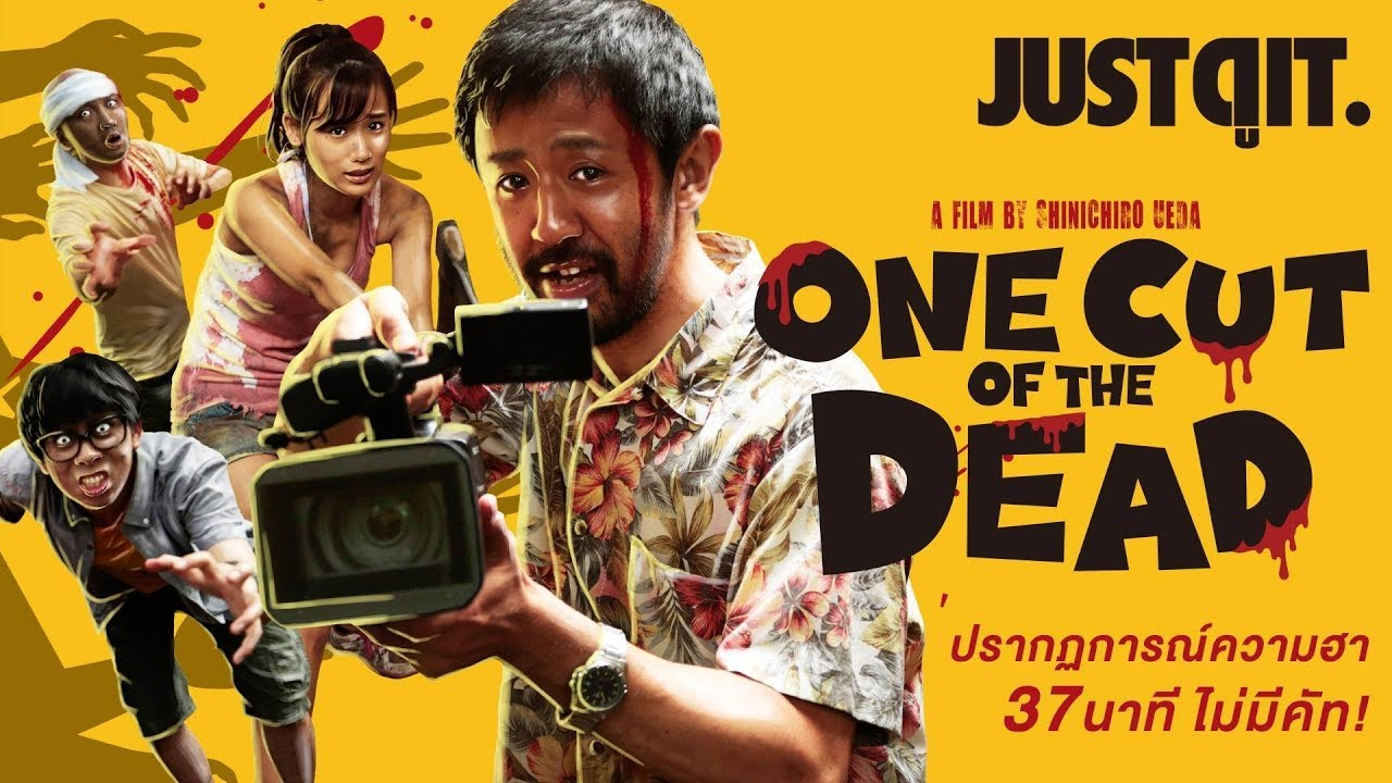 ONE CUT OF THE DEAD (Zombi contro zombi) (2017) di Shin'ichirô Ueda