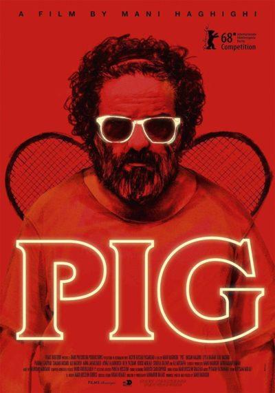 Khook (Pig) - poster