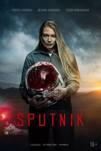 Sputnik - Recensione film - Poster